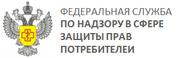 Роспотребнадзор РМ