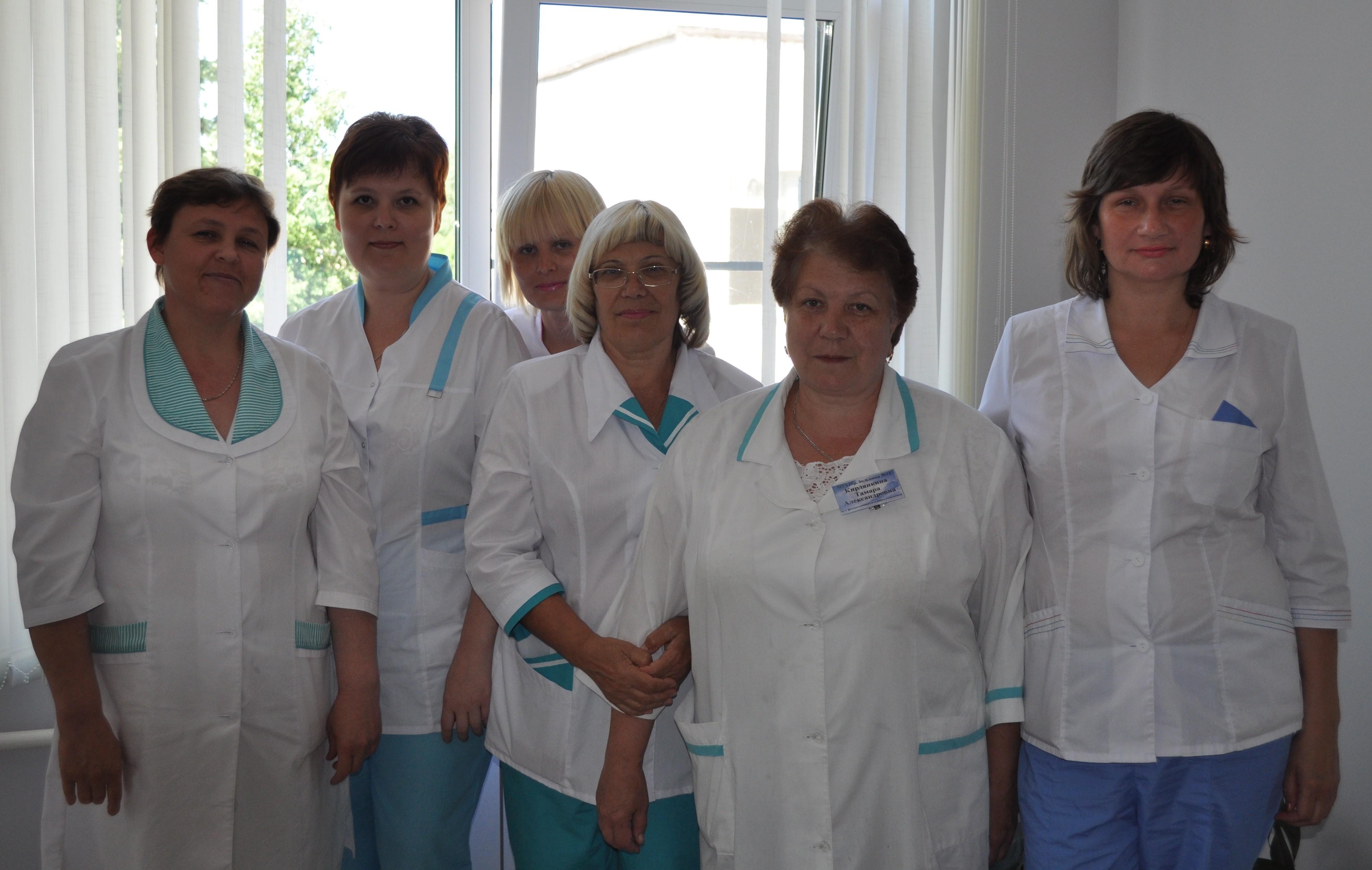 Коллектив физиотерапевтического отделения